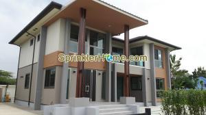 บริษัท Alexprinting จำกัด บางกรวย นนทบุรี สปริงเกอร์
